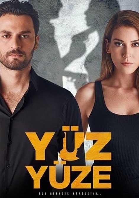 yuzyuze